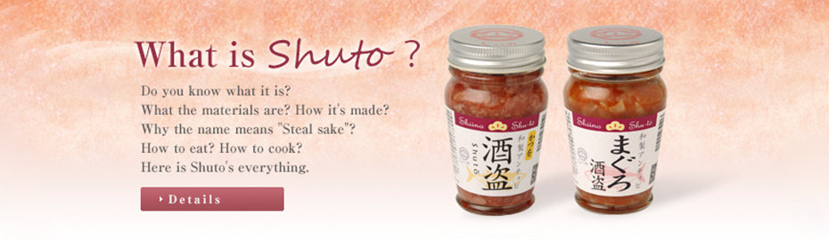 What is Shuto?